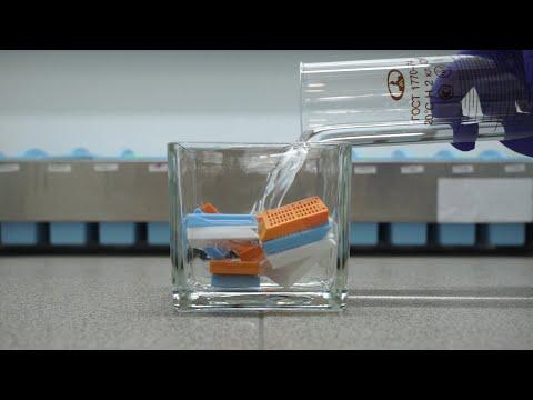 Dispozitivele cuantice în tratamentul artrozei