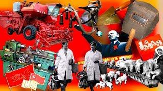 Почему в СССР не было проблем с работой, почему было легко найти работу