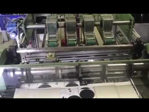 Video - TWIST OFF production line Ø 82 mm