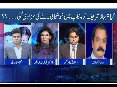 Hotline 06 October 2018 | Kohenoor News Pakistan