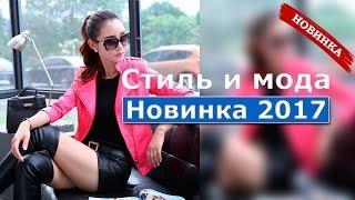Куртка Косуха Женская | Модные куртки косухи 2017 | Женская Куртка Косуха