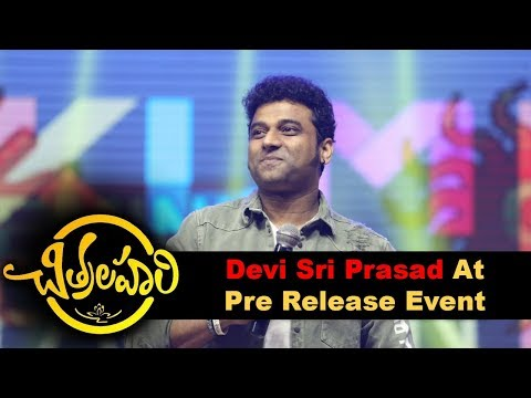 Devi Sri Prasad at Chitralahari Movie Pre Release Event