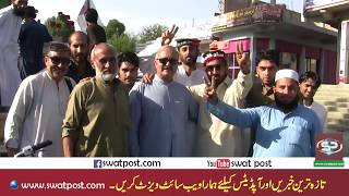 swat-post-ptisaeed-khan-shamolyati-program-dewali-kabal-swat