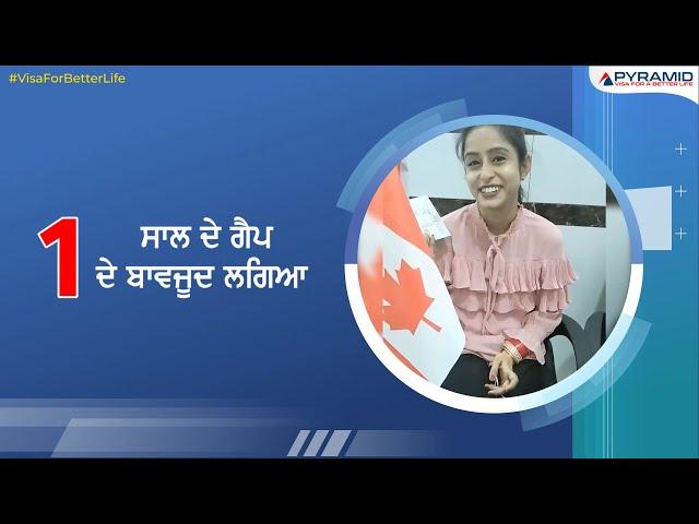 Canada Success Story | Dreams Come True
