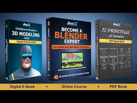 Learn Animation Online, Become a Blender 3d Artist, Best 3D ...