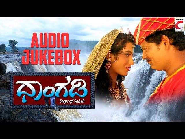 Lakshmi kannada movie songs online : Best 2012 series to watch