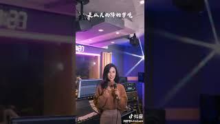 说爱你/ Nói Yêu Anh - 刘至佳Choco/ Lưu Chí Giai