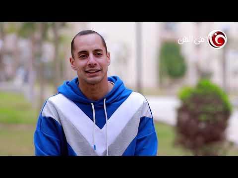 عمرو وهبة : صالحت مي عز الدين بعد فيديو ساخر