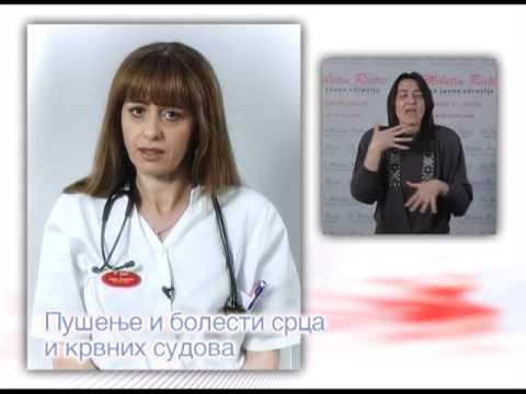 Što stupanj 3 hipertenzija koja liječenje