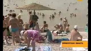 Соль-Илецкий курорт