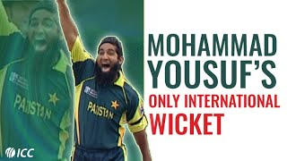 One ball, one wicket | Mohammad Yousuf has a bowl | Bowlers Month