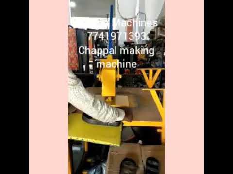 Sairam Manual Chappal Making Machine