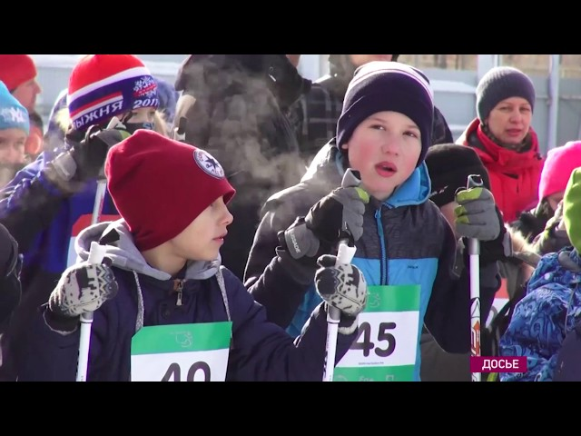 Ангарск, на лыжи!