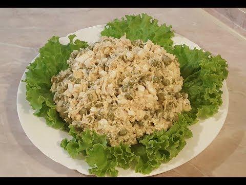 Салат из консервированной горбуши . Праздничный салат.