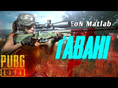 🔴PUBG, PUBG LITE LIVE 🇮🇳 | Am i #NOOB🙄 | EoN #OP | #SUPPORT_PC_GAMERS