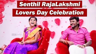 நாம ஒரு Love ஜோடி | Senthil Rajalakshmi Valentines Day Special | #VJSiddhu