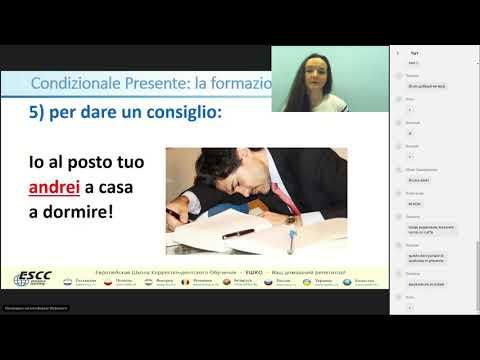 Видео-вебинар по итальянскому языку