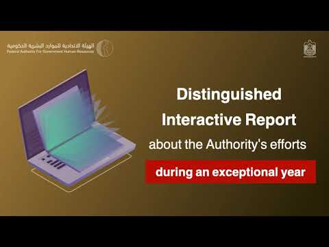 We invite you to view FAHR Annual Report 2020