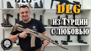 DLG – турецкий обвес для российского оружия. Монобрендовый стенд ProShooter на Оружии и Охоте-2018
