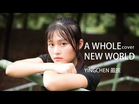 A whole new world cover by Ying Chen