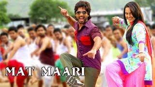 Mat Maari - Song Video - R..Rajkumar