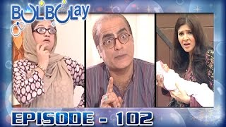 Bulbulay Ep 102 - ARY Digital Drama