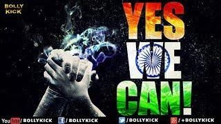 Jai Ho   Hindi Movie   Hindi Movies 2017 Full Movie   Short Films Hindi   Bollywood Full Movies