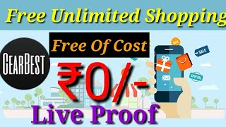Rs.0 Free Shopping For All User Form Gearbest App Free Products