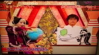 爆笑レッドカーペットコラボゴー☆ジャスとバカリズム