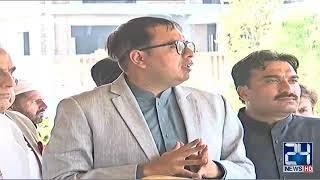 Special Assistant Dr. Shahbaz Gill Media Talk