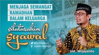 Ceramah Lucu Ust. Wijayanto ~ Menjaga Semangat Ramadhan Dan Keluarga
