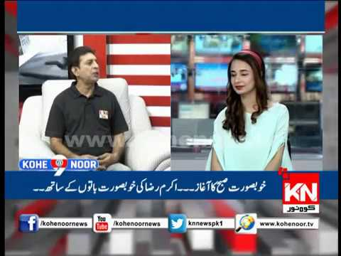 14 July 2018 Kohenoor@9 | Kohenoor News Pakistan