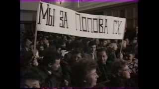 """Видеоприложение к газете """"Московские новости"""". 1989 г. Архив Виталия Третьякова."""