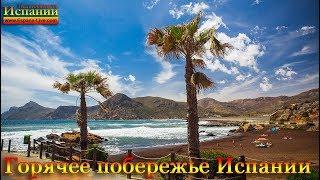 Экскурсии по Испании, Картахена, путешествие в горы к морю, Военно морская батарея Портман