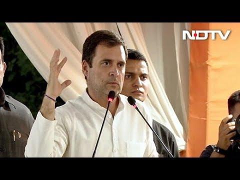 Supreme Court की अवमानना करने के मामले में Rahul Gandhi ने मांगी माफी