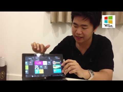 รีวิว Surface Pro 128GB