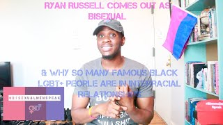 NFL Veteran Ryan Russell Comes Out As Bisexual & Interracial Dating