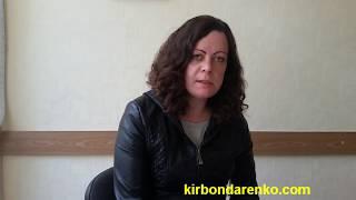 Консультация и помощь юриста Кирилла Бондаренко [ Отзыв № 3 ]