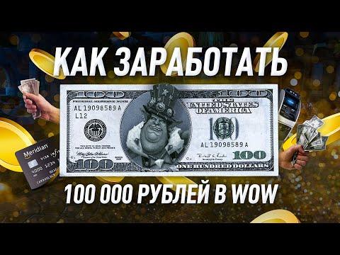 Биткоин курс сегодня к доллару