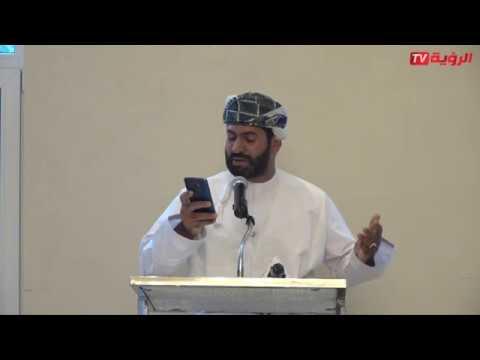 قصيدة الشاعر حسن إبراهيم أداء عيسى العامري أمسية تأبين السلطان قابوس بمجلس الخليلي