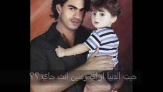 تحميل اغاني خالد سليم عالم تاني MP3