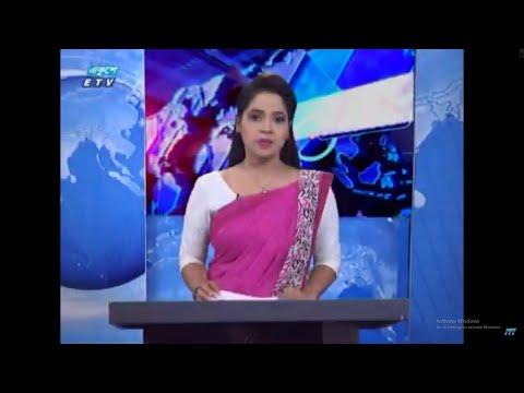 11 Pm News || রাত ১১টার সংবাদ || 03 July 2020 || ETV News