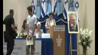Young Researchers Scholarship / Youth Essay Competition Award Ceremony