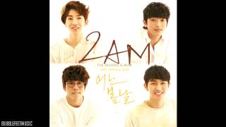 2AM - Sunshine [2nd Album - One Spring Day]