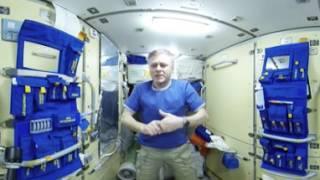 Космос 360: Пробуждение на МКС