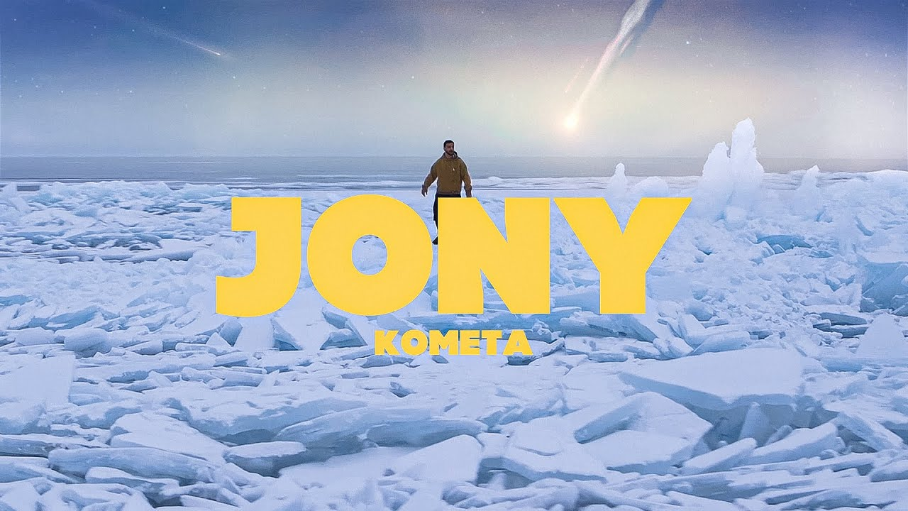 Jony — Комета