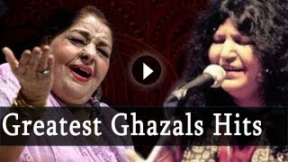 Greatest Ghazal Hit Songs - Part 1 - Farida Khanum - Abida Parveen