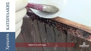 How to Repair Wooden Surfaces
