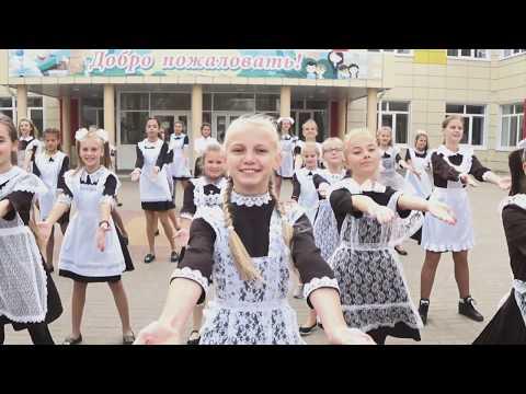 танцевальное поздравление ко дню учителя//Планета танца