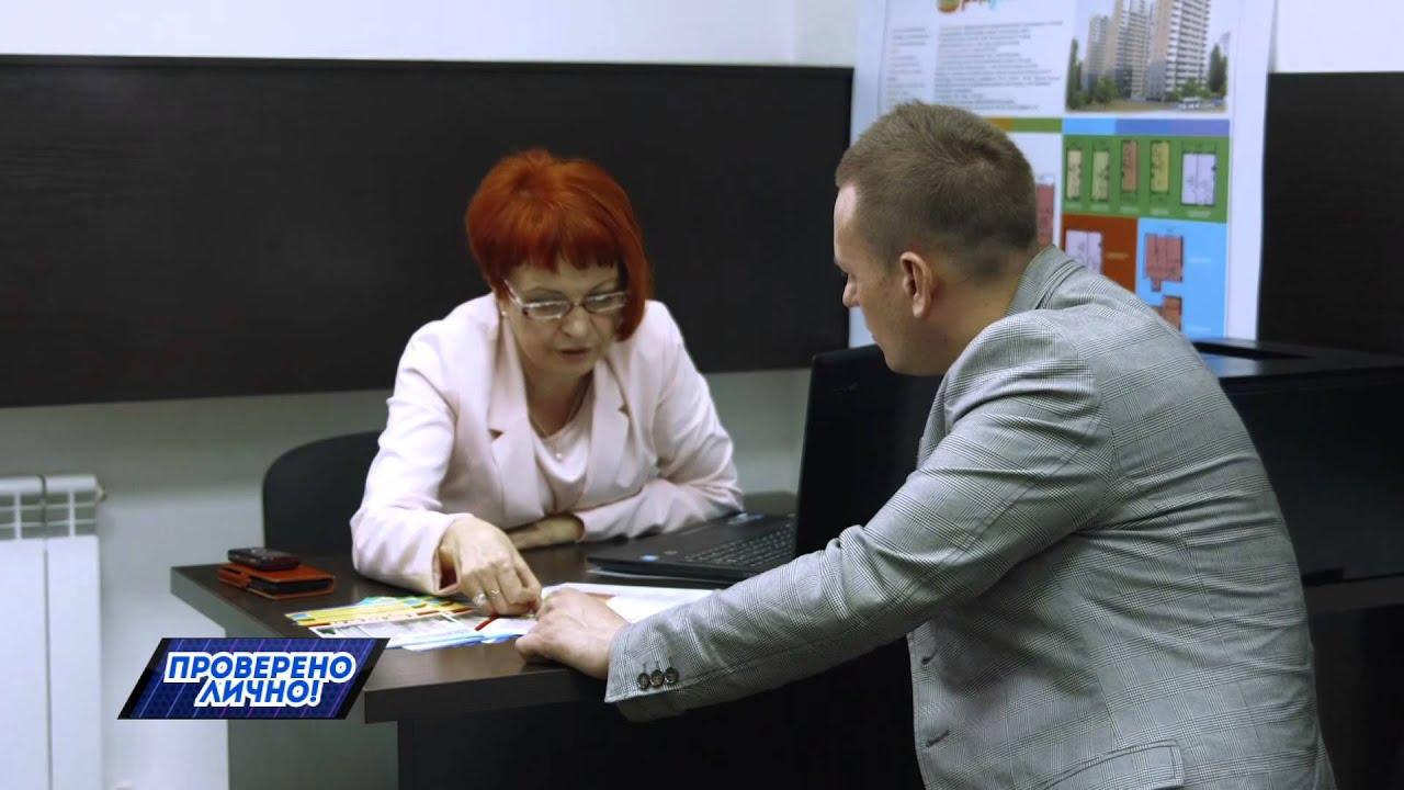 Видео ЖК Радуга